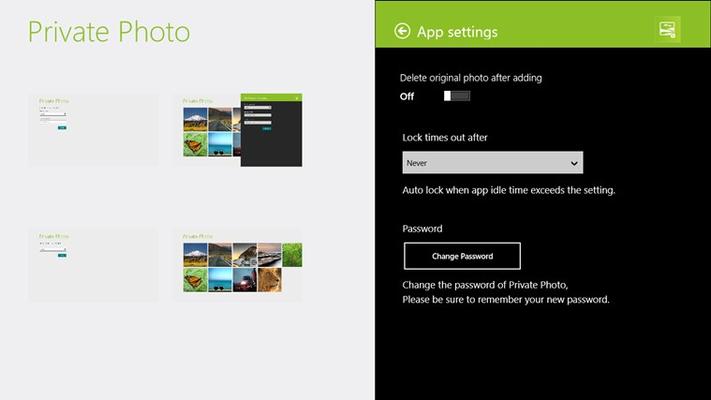Detailed app setting screen.