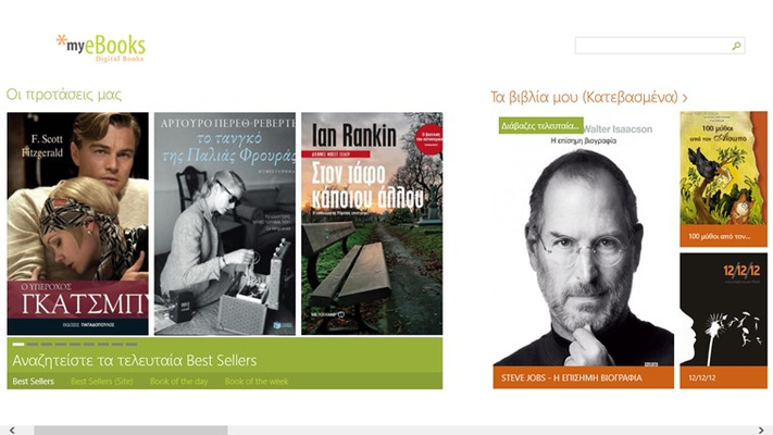 MyeBooks for Windows 8