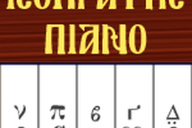 Isokratis Piano