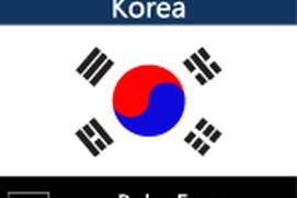 Belajar Bahasa Korea-Buku Frase