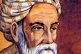 Омар Хайям. Стихи