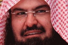 Noble Quran - Shaikh Sudais
