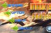 Main menu of Game