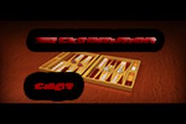 Backgammon Chef