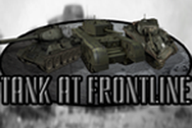 Tank at frontline