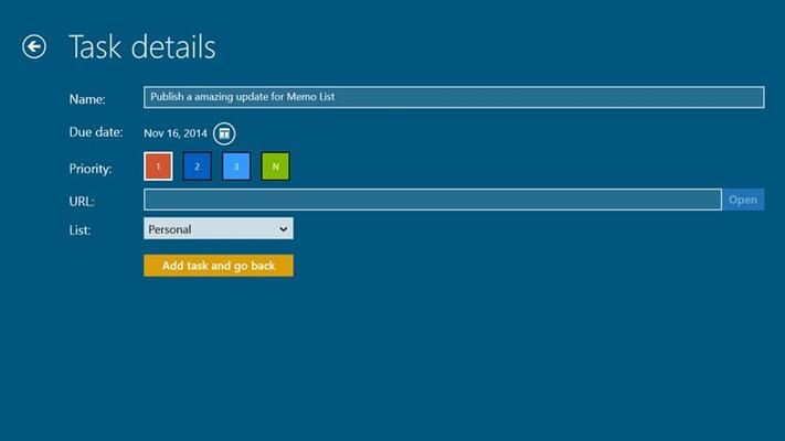 Memo List for Windows 8