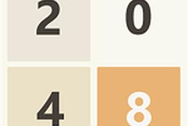 2048 (Original)