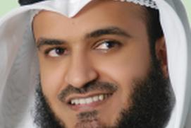 Noble Quran - Mishary Afasy