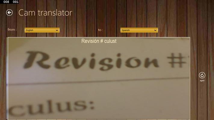 using camera translation