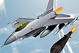 Sky Librator Warplane Sim