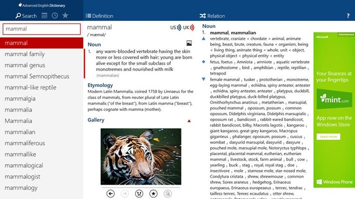 Advanced English Dictionary for Windows 8