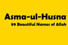 Asma-ul-Husna: 99 Beautiful Names of Allah