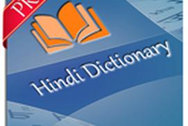 Hindi Dictionary (Pro)
