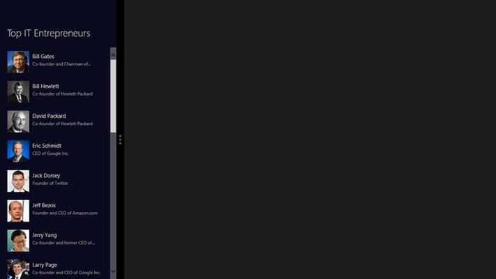 Main Page Splash Screen
