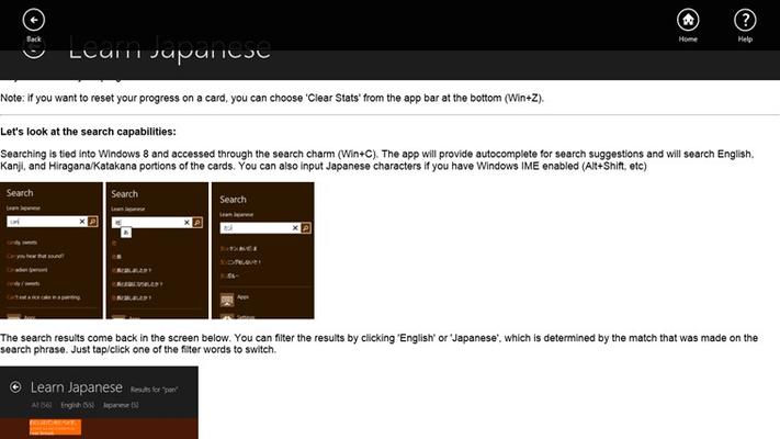 Learn Japanese for Windows 8