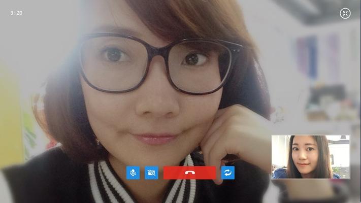 QQ for Windows 8