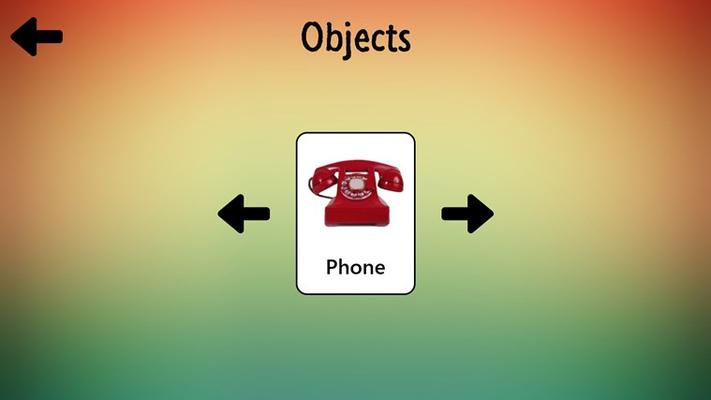 Object flashcard.