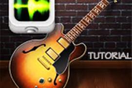 GarageBand (2014): Produce & Share Music-Essential
