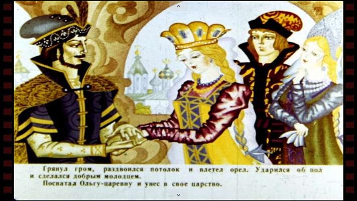 Диафильм. Марья Моревна. Диафильм 1 for Windows 8