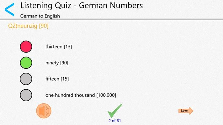 Practice Quizzes