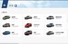 车型列表页-帮您找到最中意的那款车;