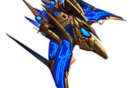Phoenix Blaster