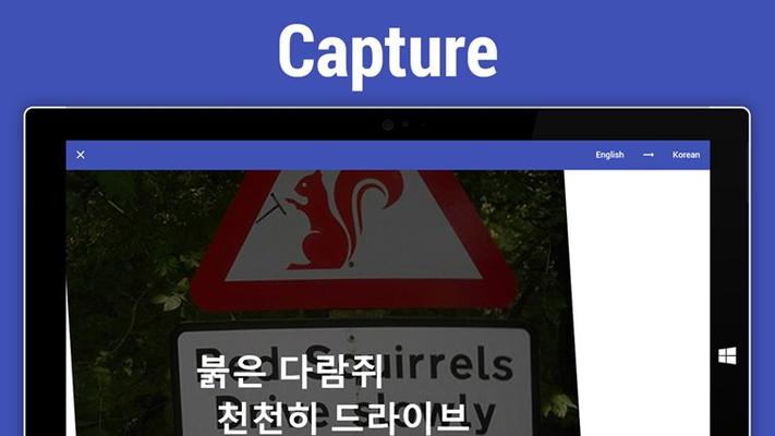 Modern Translate
