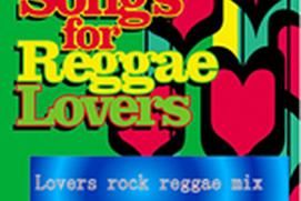 Lovers rock reggae mix 1