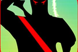 The Ninja Warrior