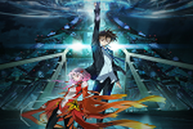Watch Guilty Crown
