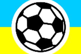 Football UA