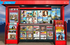 The first 3D newsstand in the World!