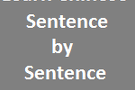 Learn Chinese Sentence By Sentence