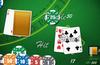 AE Blackjack for Windows 8