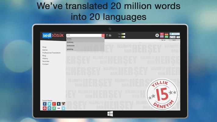 Sesli Sözlük for Windows 8