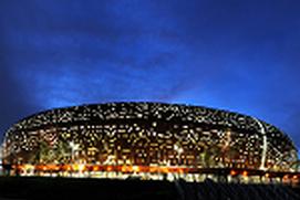 World Stadiums Quiz