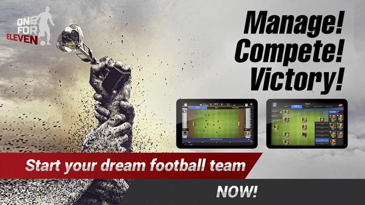 Start your dream football team NOW!