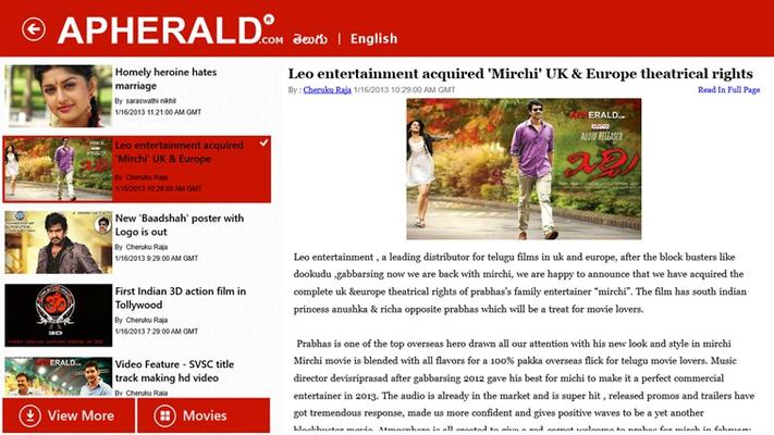 APHerald for Windows 8