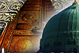 Islam 360 (Universal)