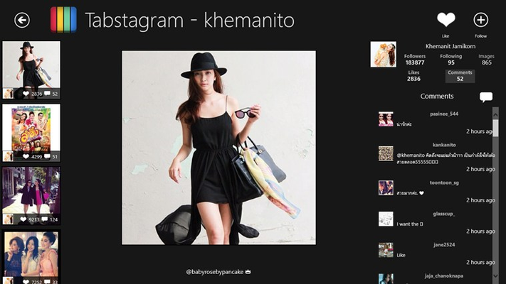 Browse through a Instagram users images