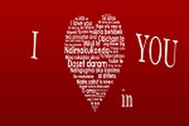 I Love U In All Languages