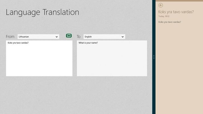 Translate in seconds