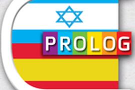 HEBREO-ESPAÑOL v.v. Diccionario - PROLOG - מילון ספרדי-עברי / עברי-ספרדי
