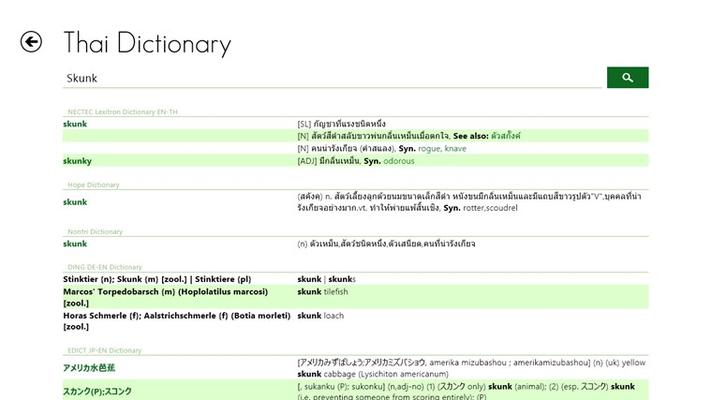 Thai Dictionary for Windows 8