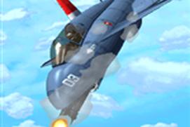AceFighter