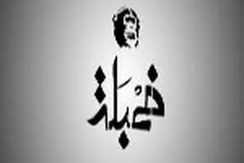 Khambalah