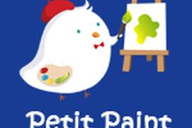 Petit Paint