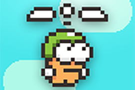 Swing Copters @