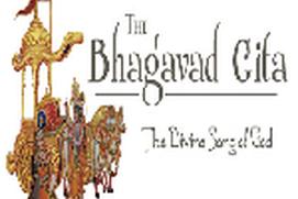 The Bhagwad Geeta