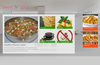 This is the start screen page for this Indian recipe app.